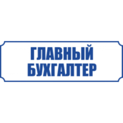 Частные объявления на сайтах туркменистана доска объявлений стройматериалы краснодарский край